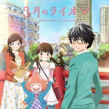 3-Gatsu no Lion Full Tập -