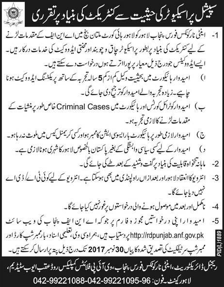 Anti Narcoti Force Jobs 2017 In Islamabad For Special Prosecutor - anti terrorism officer sample resume