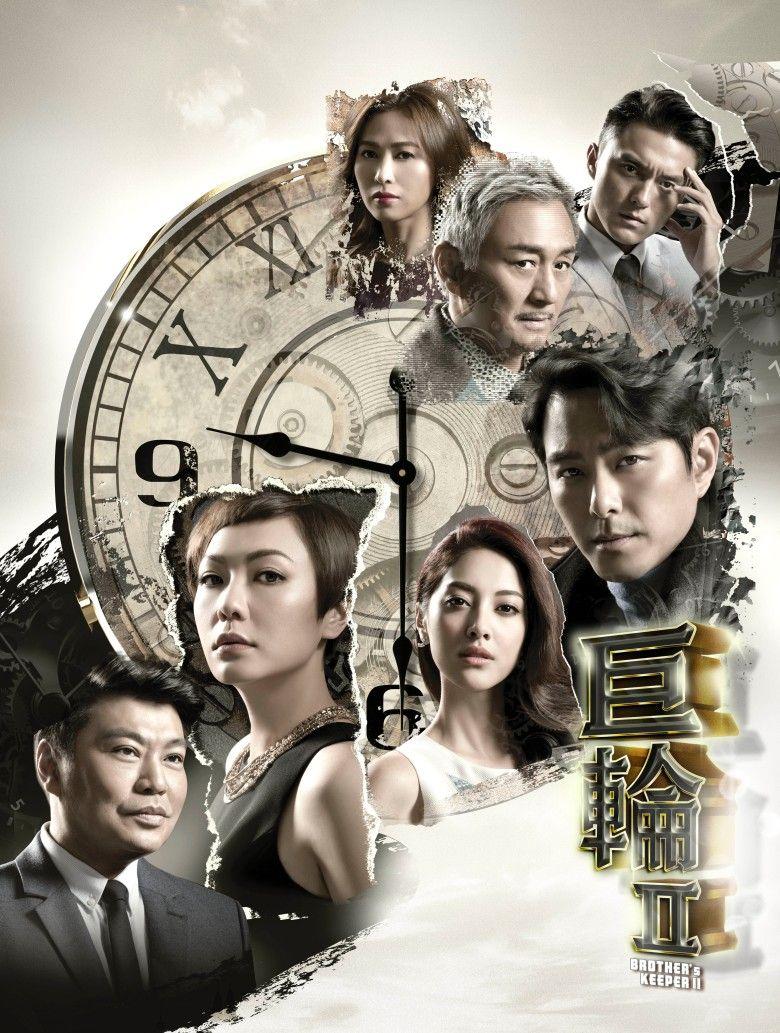 TVB Releases 2016 Calendar and Teases Dramas