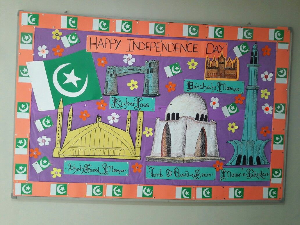 Independence Day Softboard 2016 Bulliten Boards By