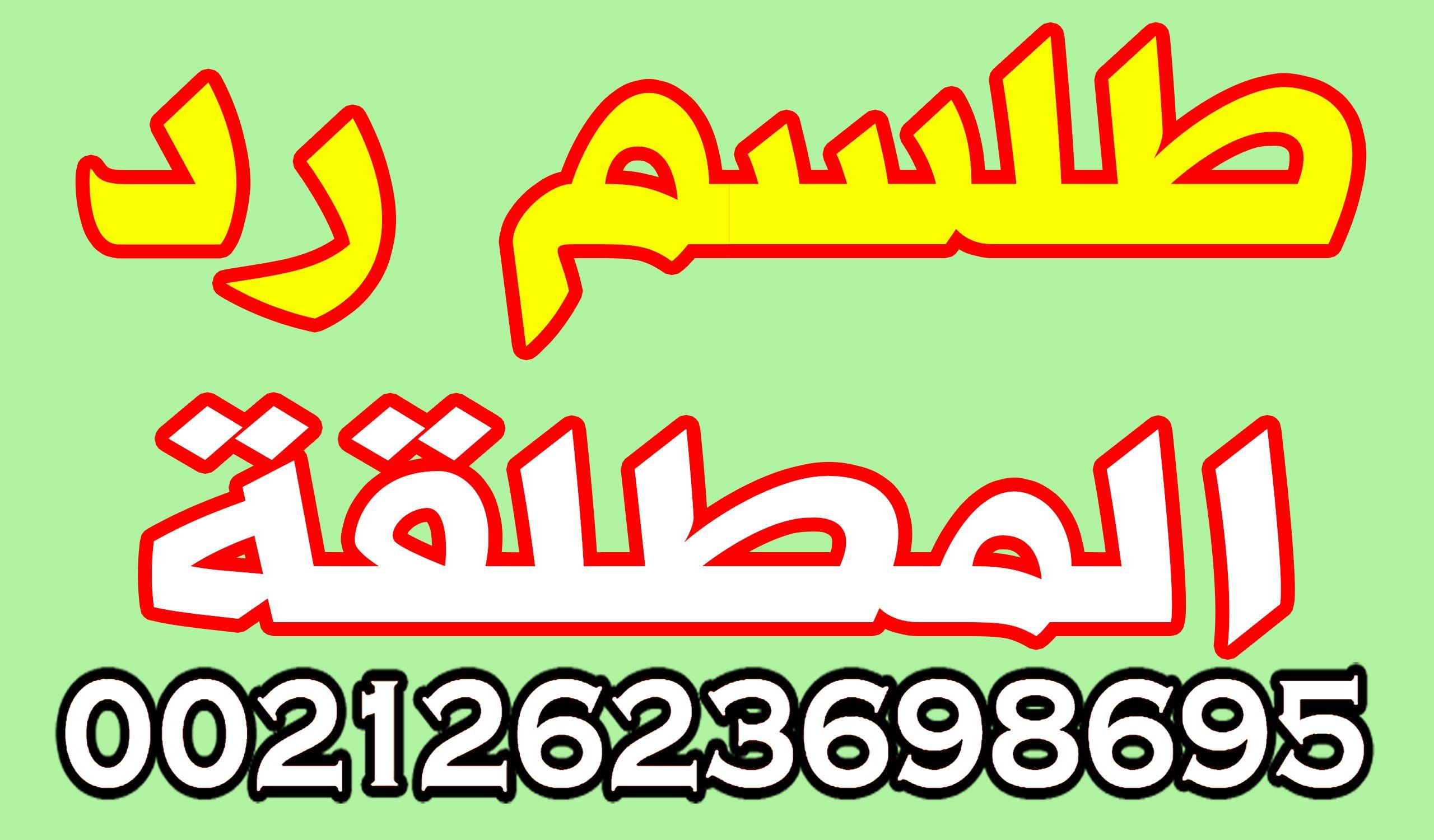 برامج متابعة الصلاة Islamic Kids Activities Kids Planner Learn Arabic Online