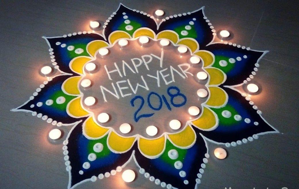 Happy New Year Rangoli 2018 4
