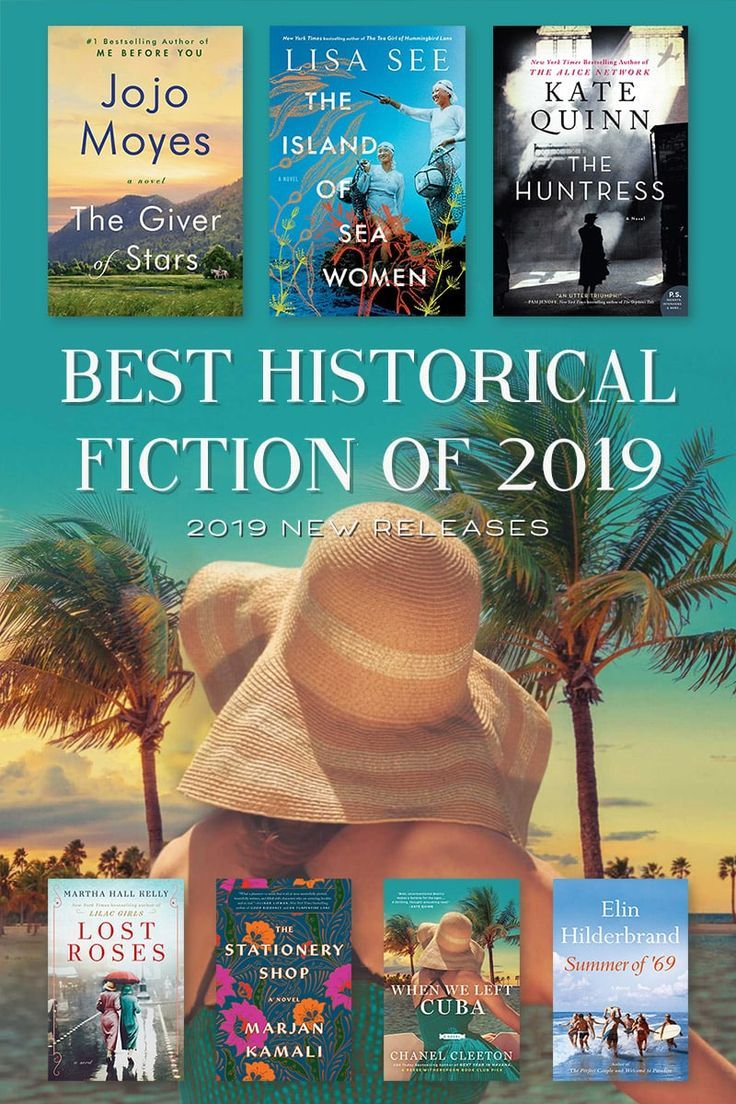 20 Best Historical Fiction Books of 2019 #bookstoread