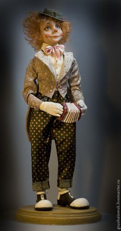 """Коллекционные куклы ручной работы. Ярмарка Мастеров - ручная работа Клоун  """"Плим"""". Handmade."""