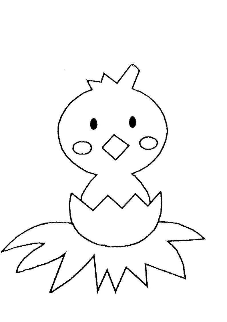dibujos de pollitos   Enseñanza   Pinterest   Dibujo de pollo ...