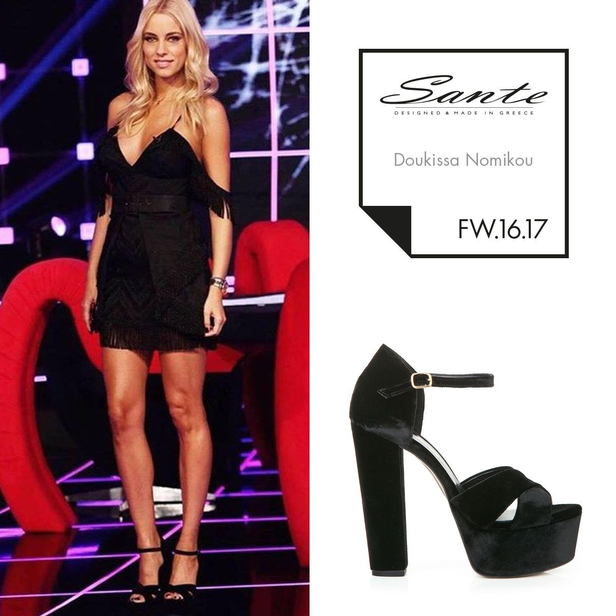 Doukissa Nomikou (@dutchesss_) in SANTE High Heels styling by Christos Alexandropoulos (@christos_alexandropoulos) #SanteFW1617 #CelebritiesinSante Available in stores & online (SKU-94401): www.santeshoes.com