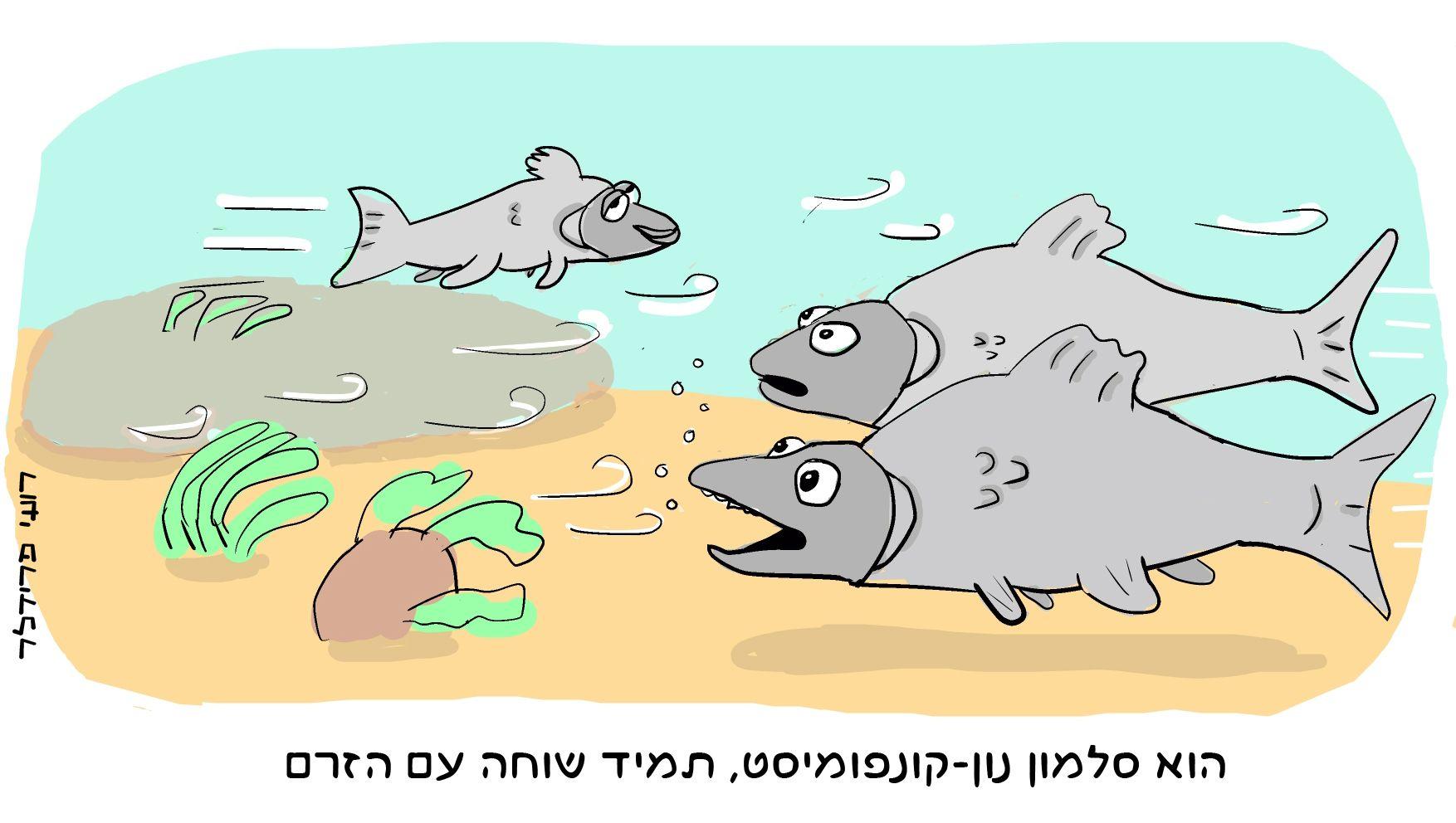 Pin by Roy Friedler on gag cartoons | Cartoon, Fictional