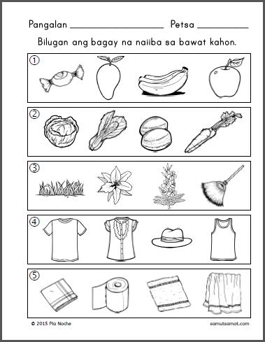 Alpabetong Filipino Worksheet For Grade 1 : Naiiba p3 dorie pinterest worksheets