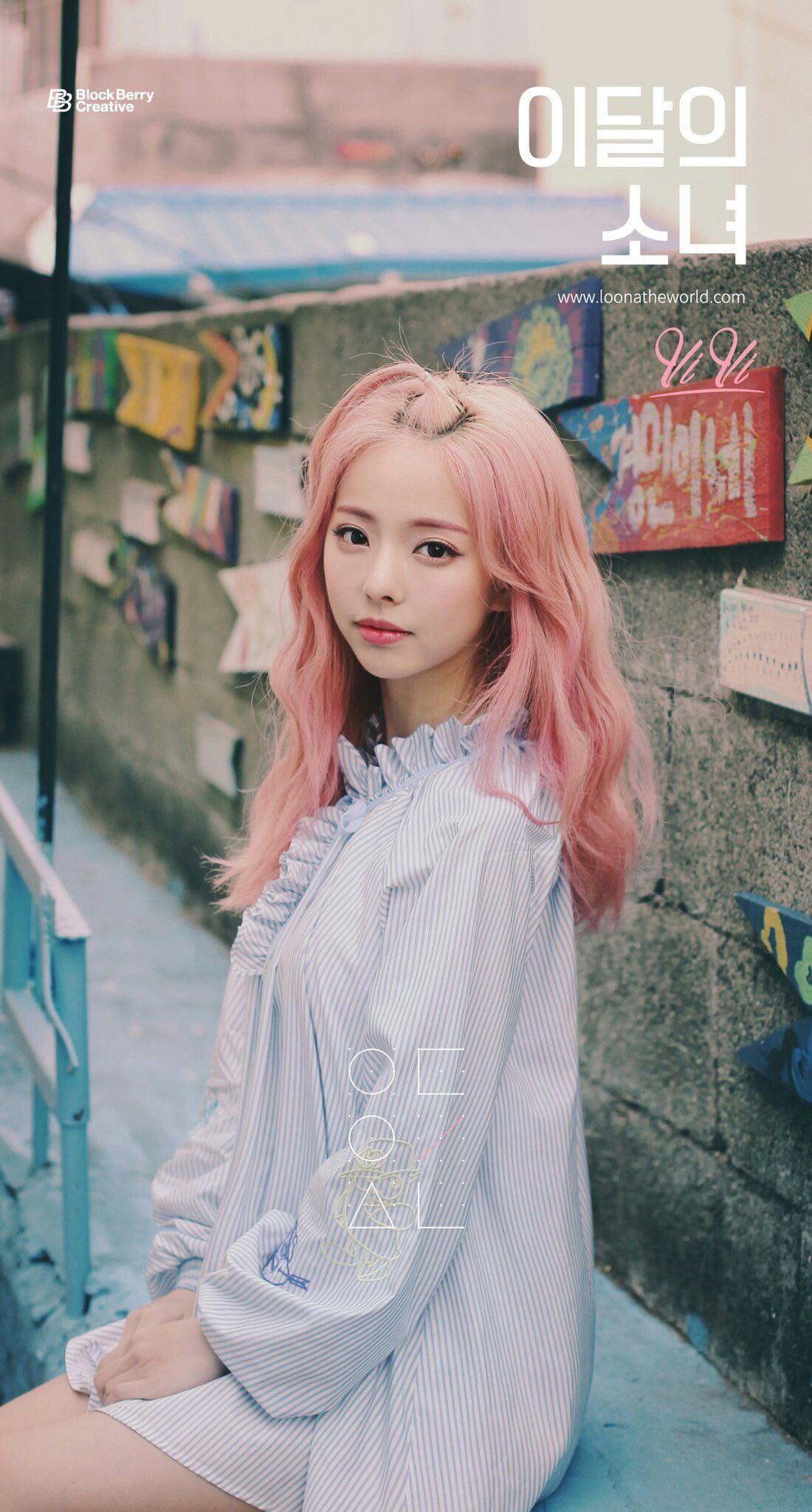 LOONA - ViVi 비비 • Wong Viian 黃珈熙 'Girl Of The Month' №5 #이달의소녀 #LOOΠΔ #핑크머리 | Photography women. Girl. Kpop girls