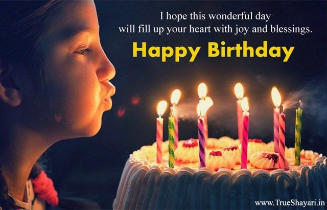 Pin by Sunil Kumar on Cake images Pinterest Happy birthday