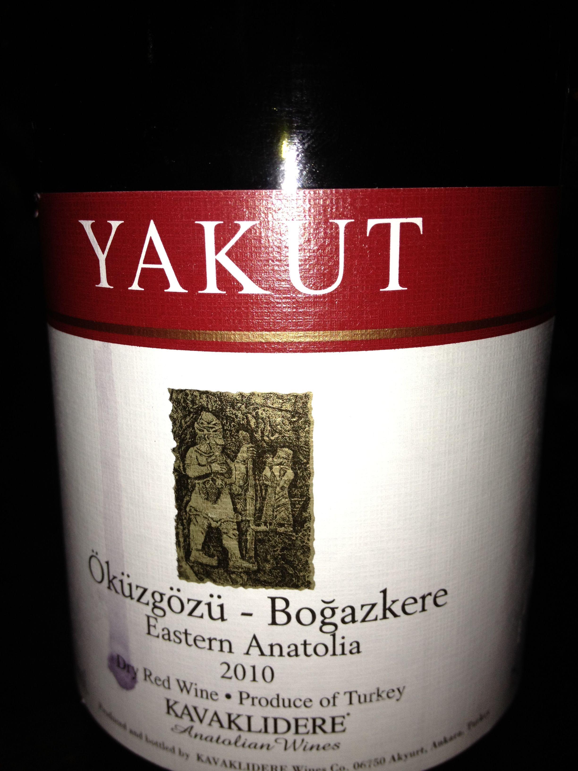 Pin By Marc Tenzin Gonpo Tibet On Wine Library Wine Bottle Tea Bottle Honest Tea Bottle