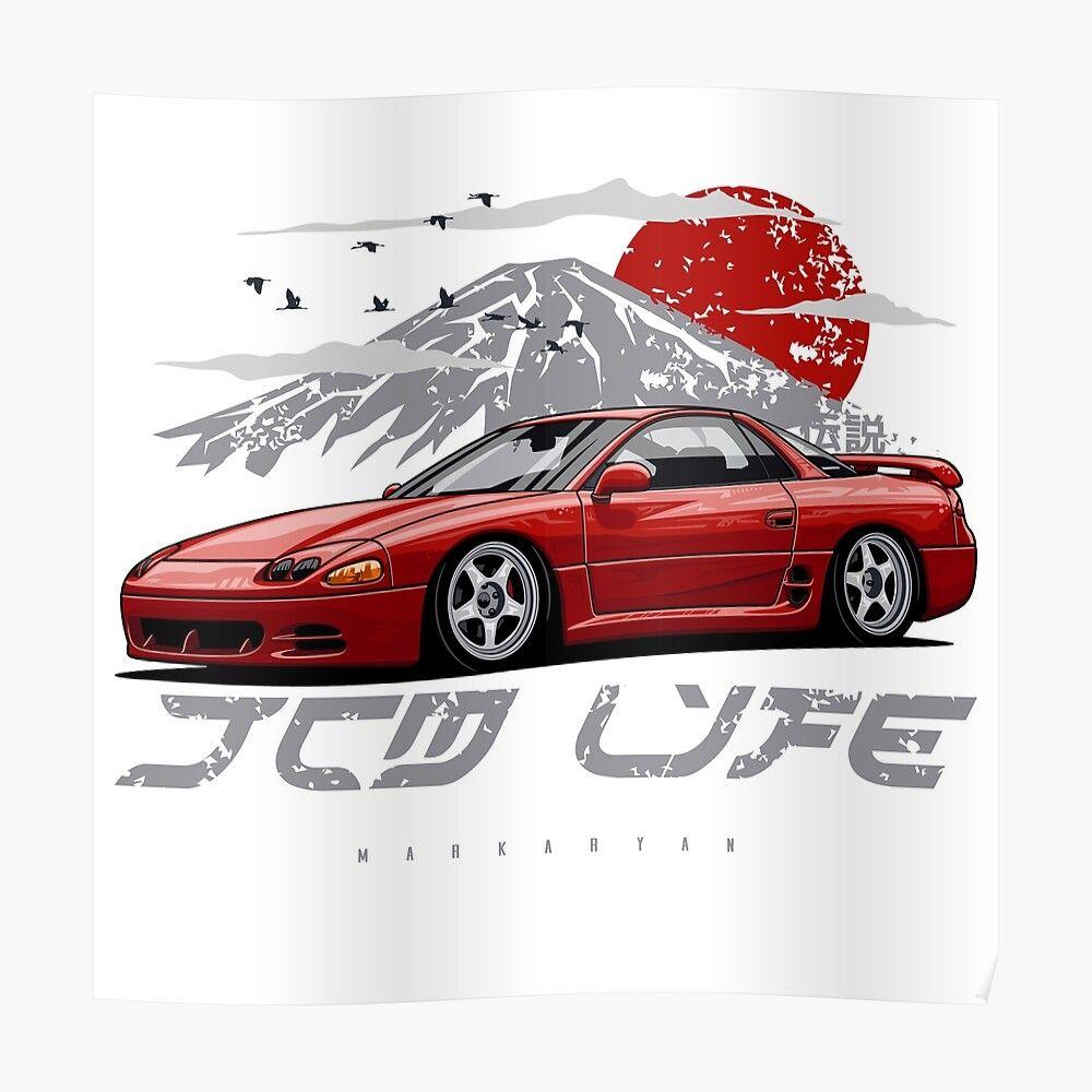 Jdm Life 3000gt Gto Poster Canvas Print Best Wall Art Jdm Wallpaper Jdm Car Drawings