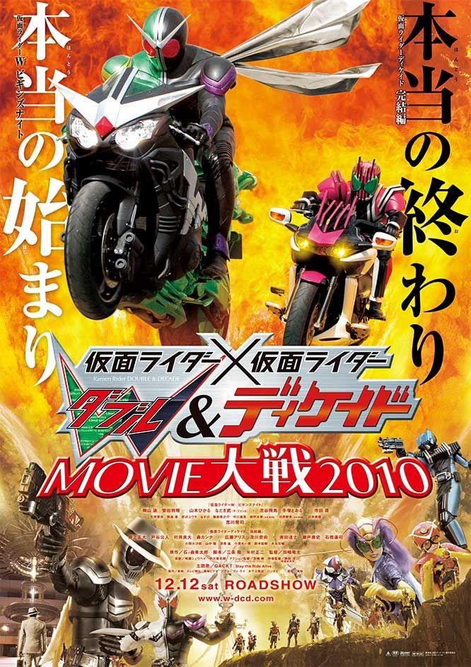 「Kamen rider」おしゃれまとめの人気アイデア Pinterest Tsukichi Cechiline