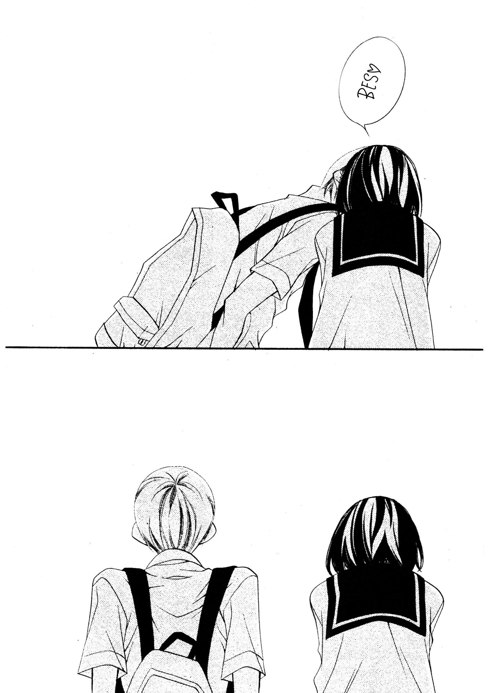 Seifuku no Girl Capítulo 1 página 3 (Cargar imágenes 10