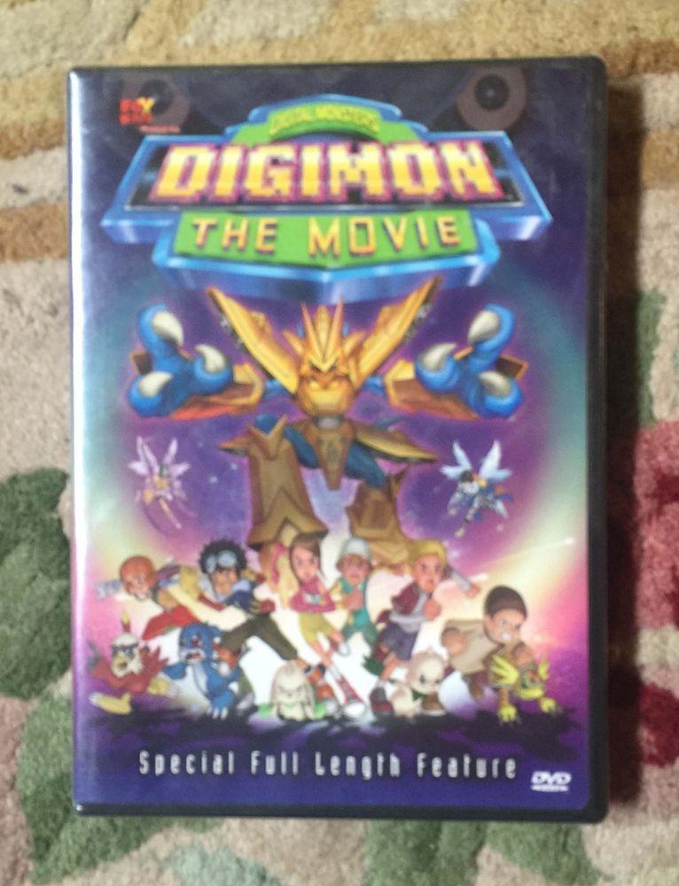 new digimon the movie full length feature 2001 sealed rare dvd anime oop random stuff. Black Bedroom Furniture Sets. Home Design Ideas
