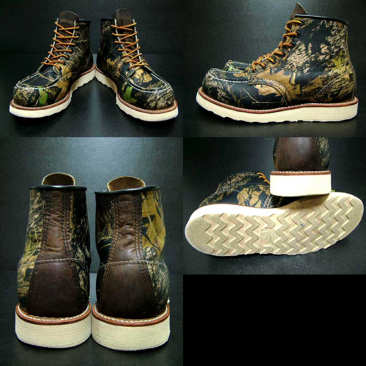 Red Wing Camo