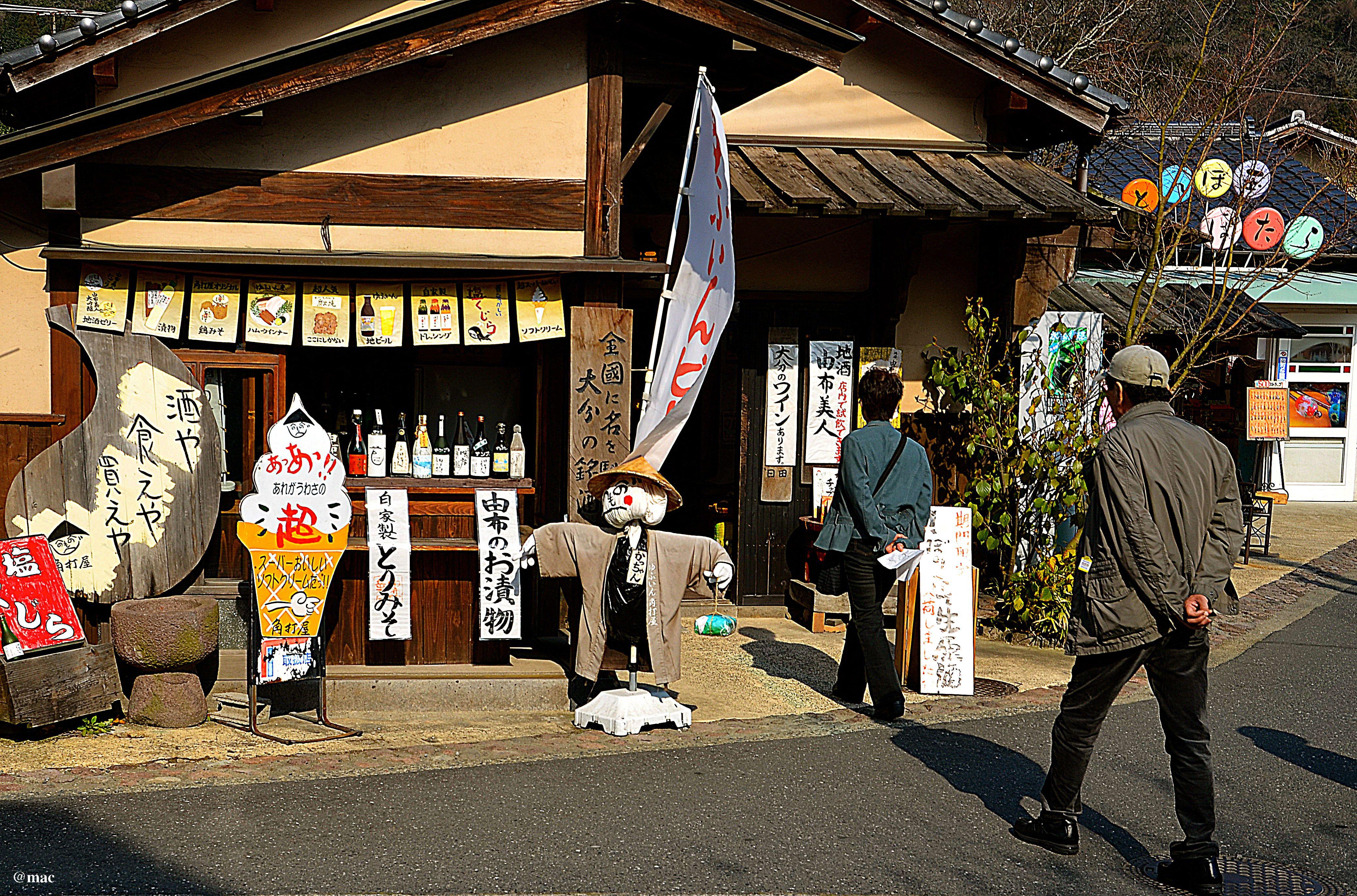 Yufuin es un distrito de la ciudad de Yufu, Oita, Japón.  http://tiendacostarica.cr/camaras-digitales/