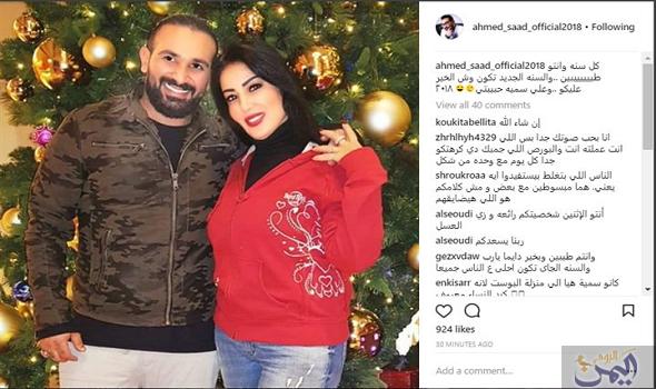 أحمد سعد يوجه رسالة إلى Bomber Jacket Fashion Jackets