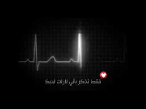 لبرامج المونتاج جهاز دقات القلب مع الموثرات Youtube Feelings Phone Backgrounds Arabic Quotes