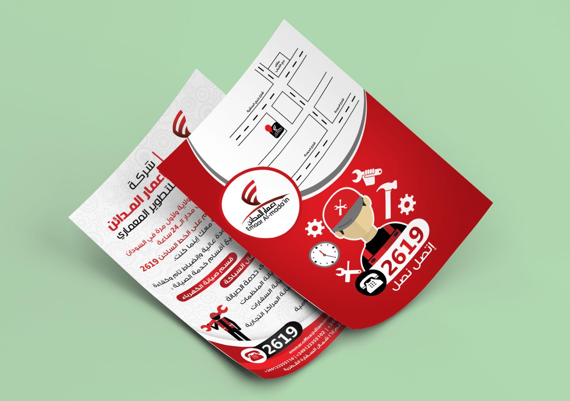 نماذج أعمالنا جرافيك تصميم مواقع الكترونية فيديوهات تسويقية Enamel Pins Monopoly Deal