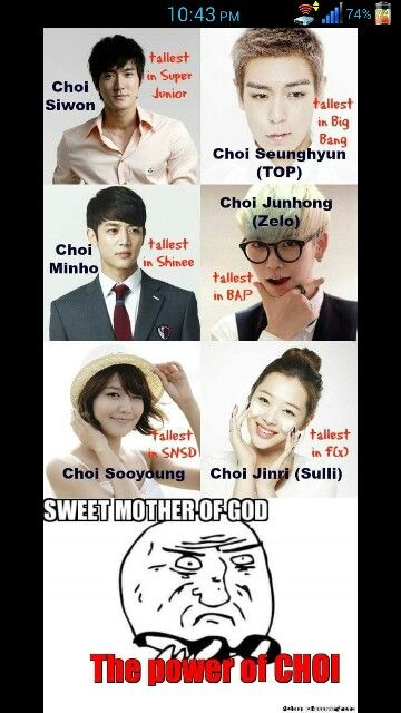 The Power Of The Choi Funny Kpop Memes Memes Kpop Memes