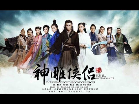 Download return of the condor heroes 1983 sub indonesia | Drama The