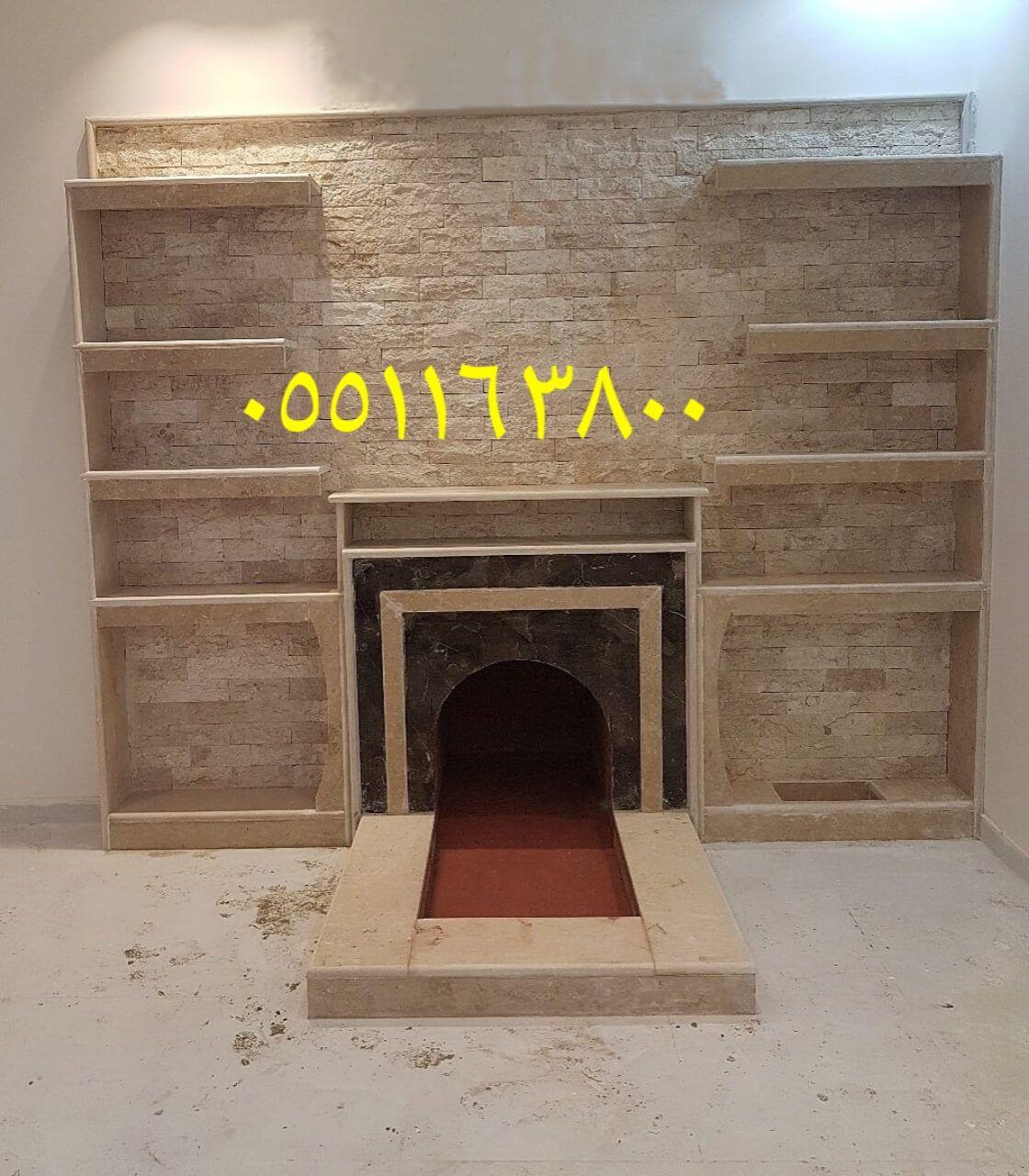 ديكورات المشبات Living Room Designs Design Decor
