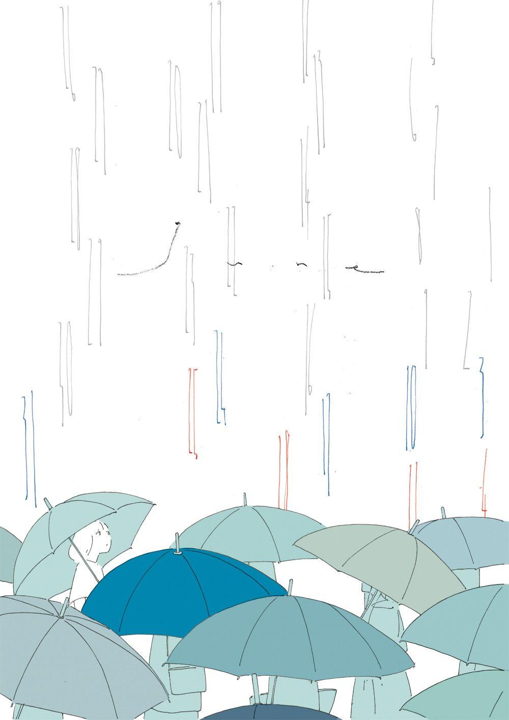 雨 と カプチーノ ヨルシカ