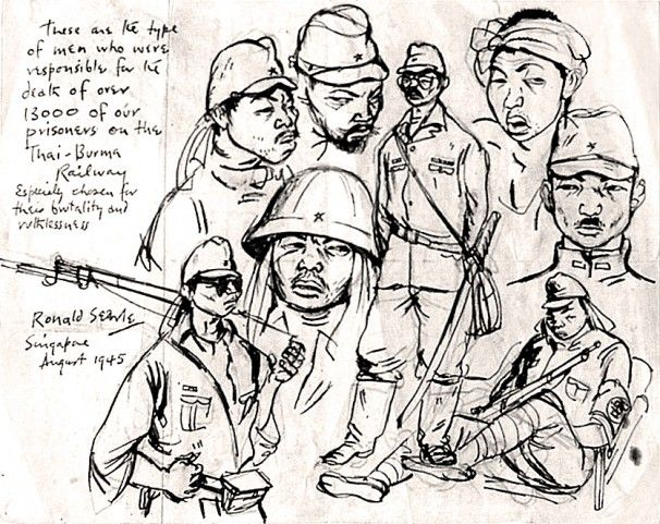 Japanese prison camp guards drawn by Ronald Searle.  Ronald Searle Cultural Estate ltd http://www.ronaldsearleculturalestate.com/