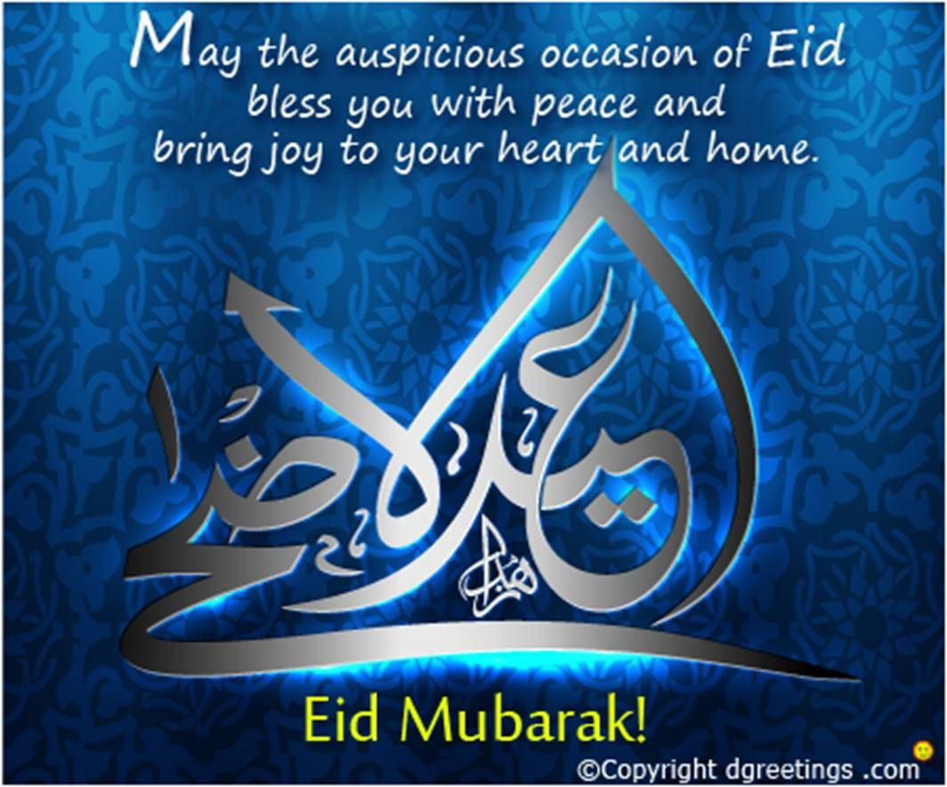 eiduladha wishes in 2020  eid al adha greetings eid al