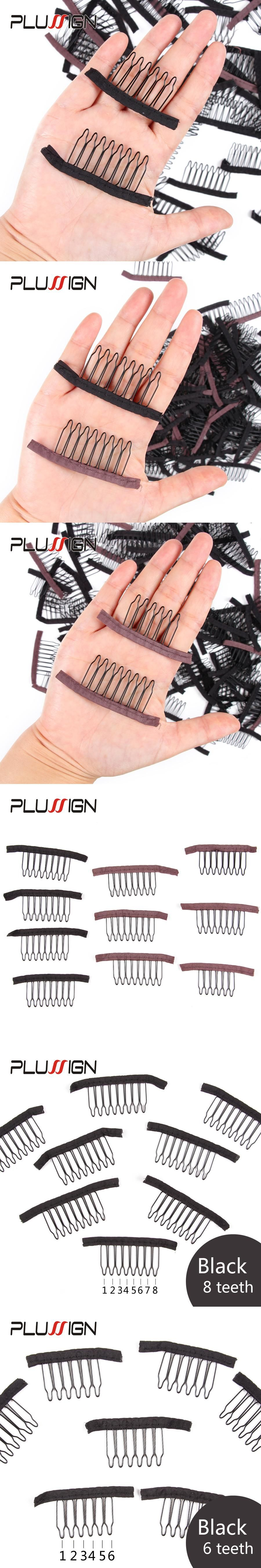 New Plussign Black Brown 6 Teeth 8 Theeth Wig Clips Combs Hair Clips