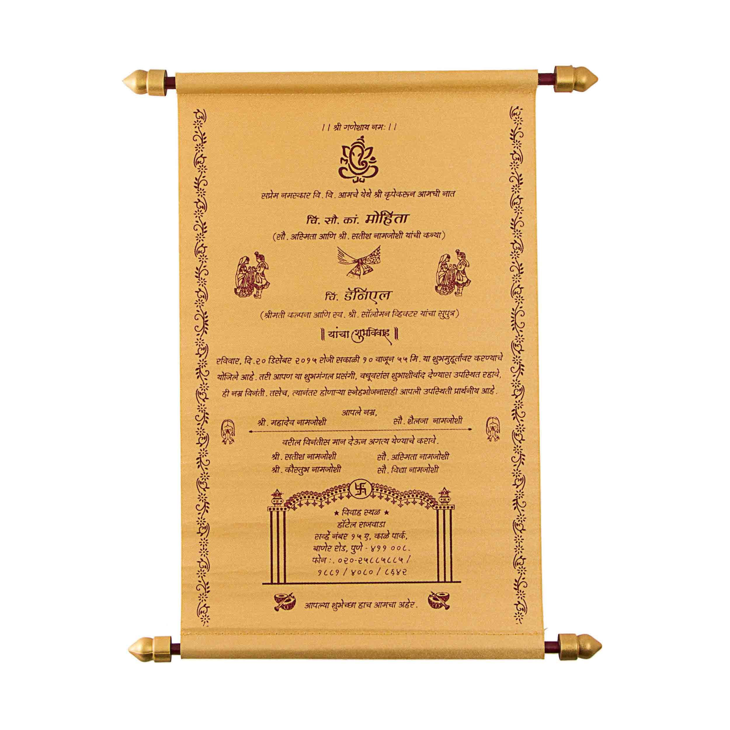 Golden Satin Scroll Scroll Wedding Invitations Wedding