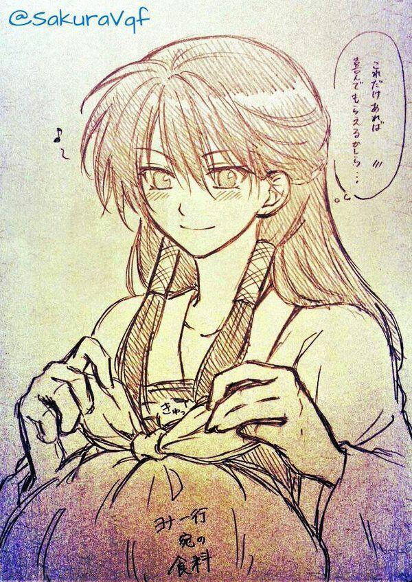 AN LILI🌟 Wiki •Anime• Amino Anime