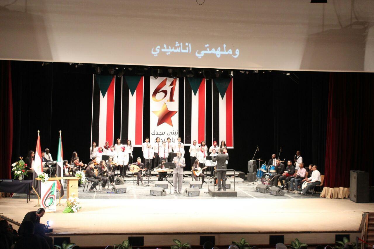 القنصلية العامة للسوان في الاسكندرية تحتفل بالذكرى الــ61 لاستقلال السودان
