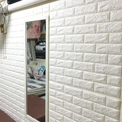 Detalles acerca de 3D ladrillo Patrón de papel tapiz de fondo - tapices modernos