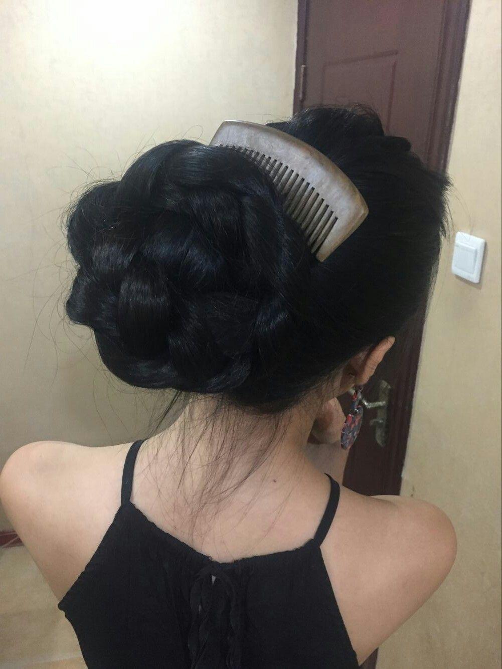 Super Cute Dance Or Cheer Hairstyle Messy Bun With Braid Tutorial Hair Bunhairstyles Bunhairst Long Hair Updo Easy Hair Updos Bun Hairstyles For Long Hair