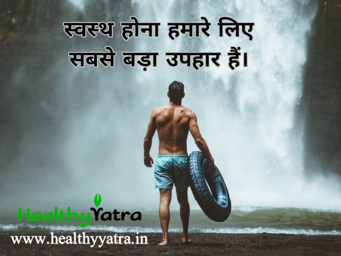 Health Quote In 2020 Health Quotes Hindi Quotes Health