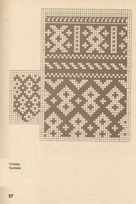 cimduraksti045 (468x700, 308Kb)