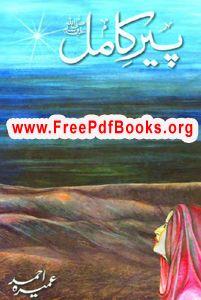 Pir e kamil urdu pdf books