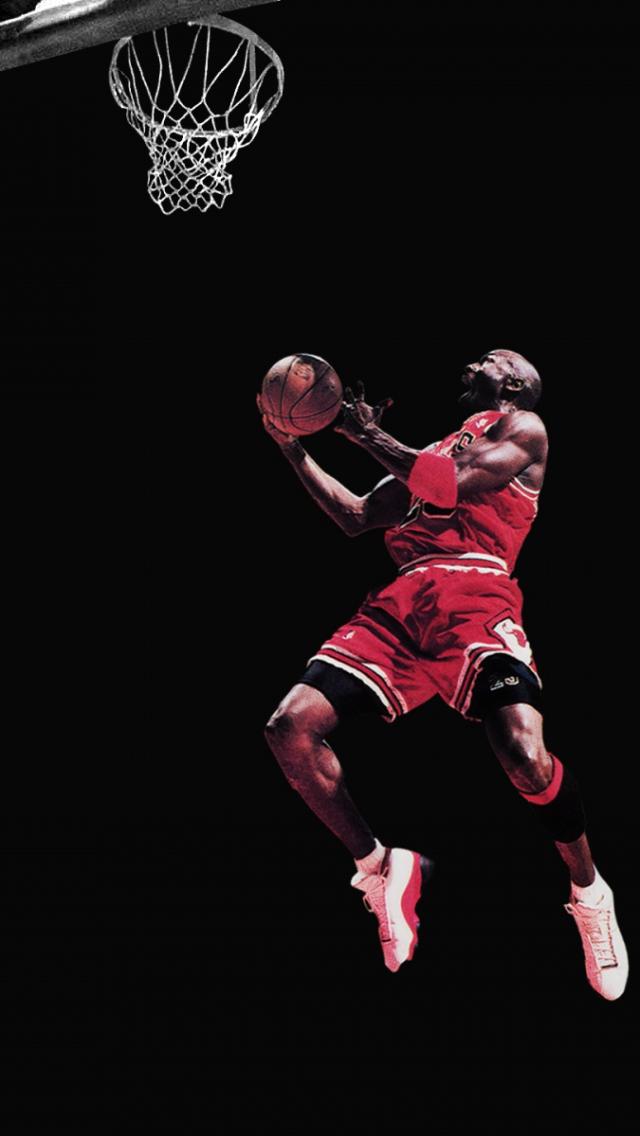 Michael Jordan Iphone Wallpaper #michaeljordaniphonewallpaper ...