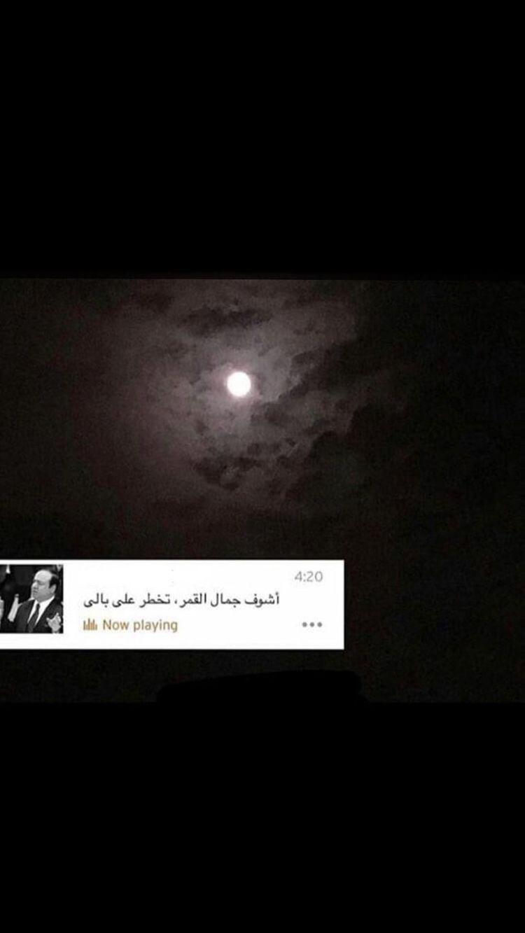 افتار صور صورة هيدر تمبلر تغريده خلفيه خلفيات Beautiful Arabic Words Funny Arabic Quotes Words Quotes