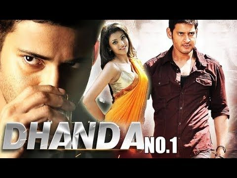 new south movie hindi dubbed download list