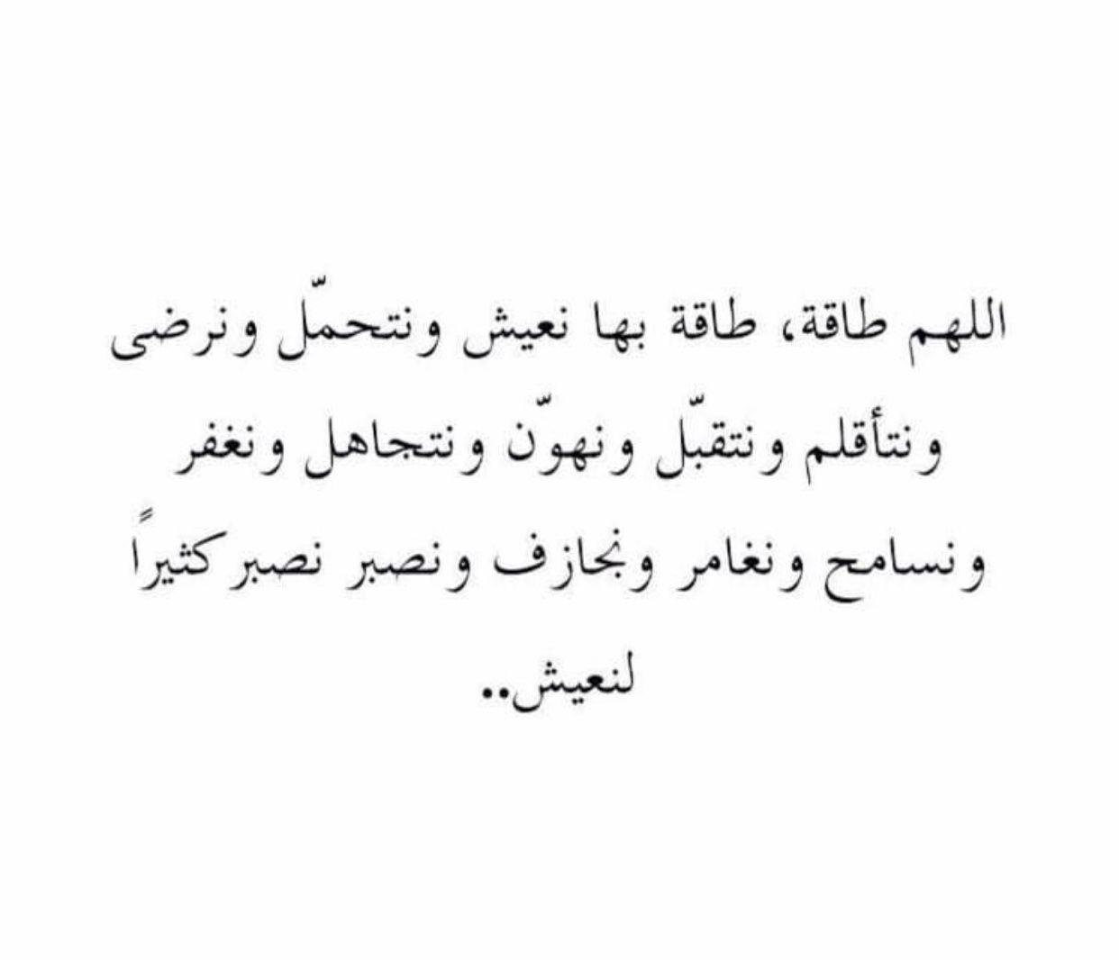 Pin By H On كلام جميل Arabic Calligraphy Calligraphy