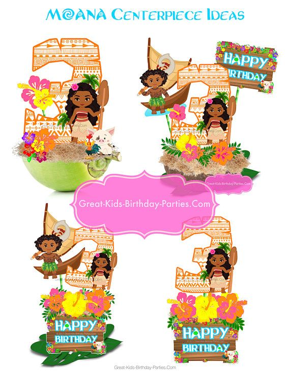 Moana Party Moana Printable Centerpiece Set This Instant