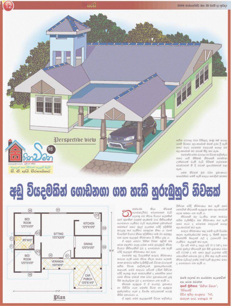 Modern House Plans Designs In Sri Lanka 2019 Architects Designed 3d Modern House Design House Outside Design Minecraft Modern House Designs Modern House Plans