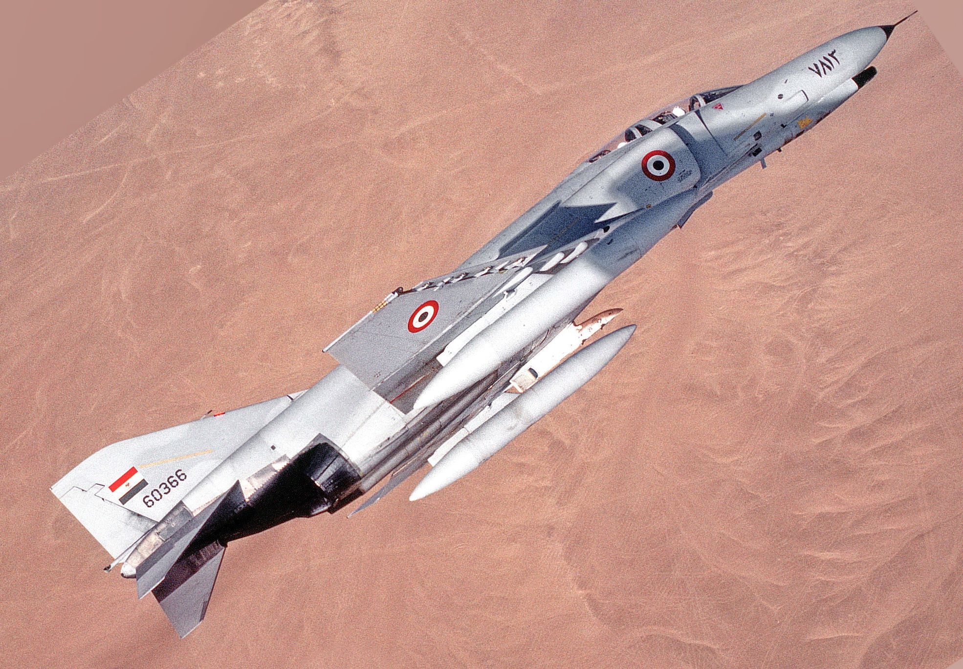 Egyptian Air Force (EAF) - Page 16 Edd8f05ba2284fba26f57658aa4b13eb