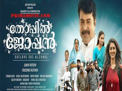 diamond necklace malayalam movie english subtitles