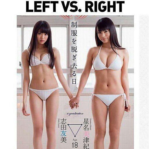 Asian Women Vs