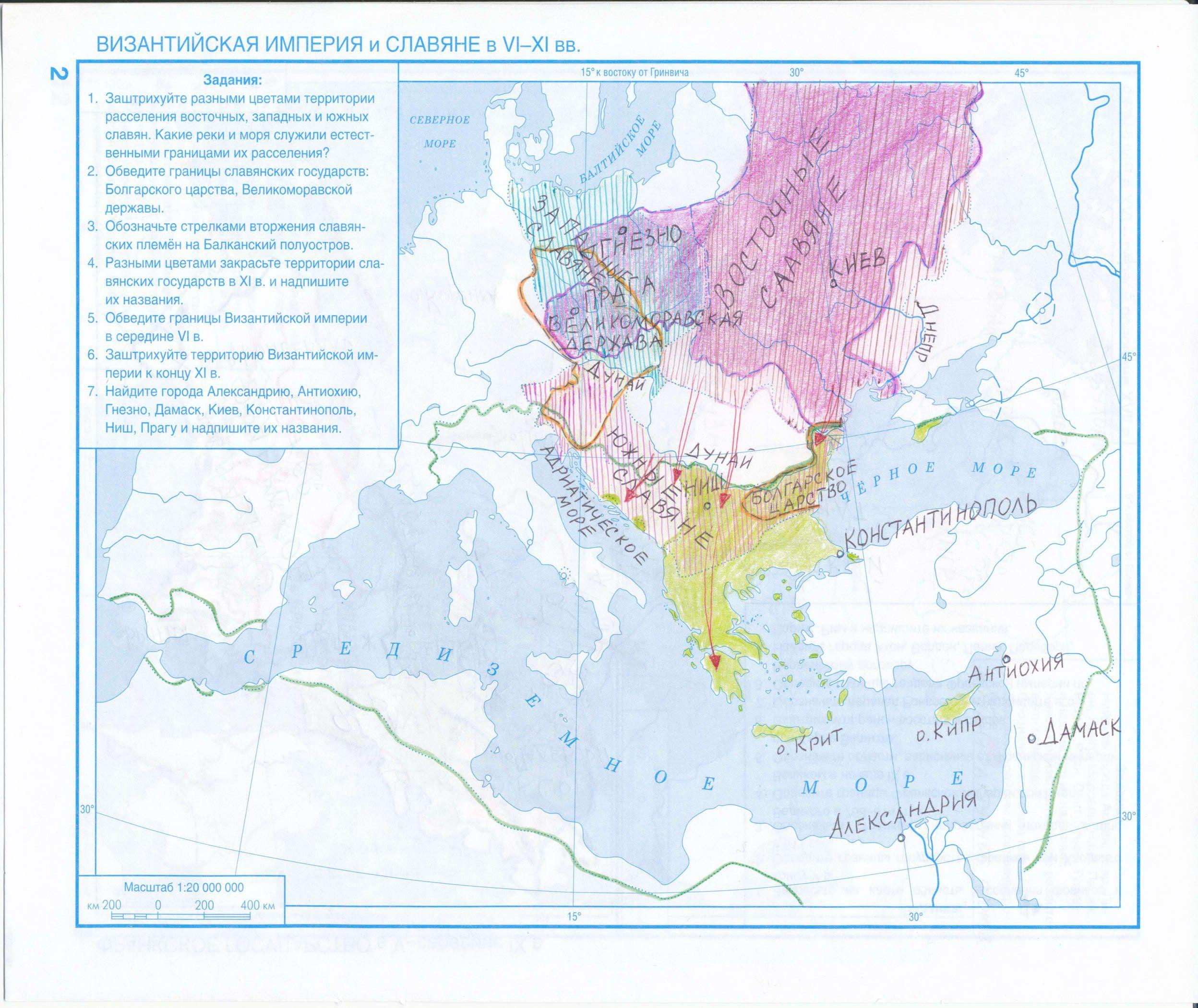 Контурные карты по истории украины 9 класс готовые задания