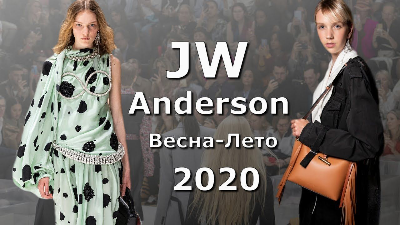 Photo of JW Anderson 2020 Spring / Summer Fashion London / Clothing, Bags and …